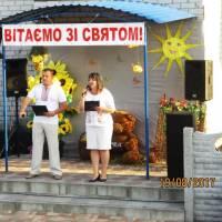 19.08.2017 року - Яблучно – медовий спас