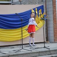 23 серпня 2019. Концерт до Дня Незалежності України