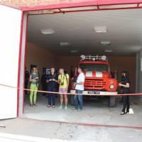 24 липня 2018 - відкриття Місцевої пожежної охорони