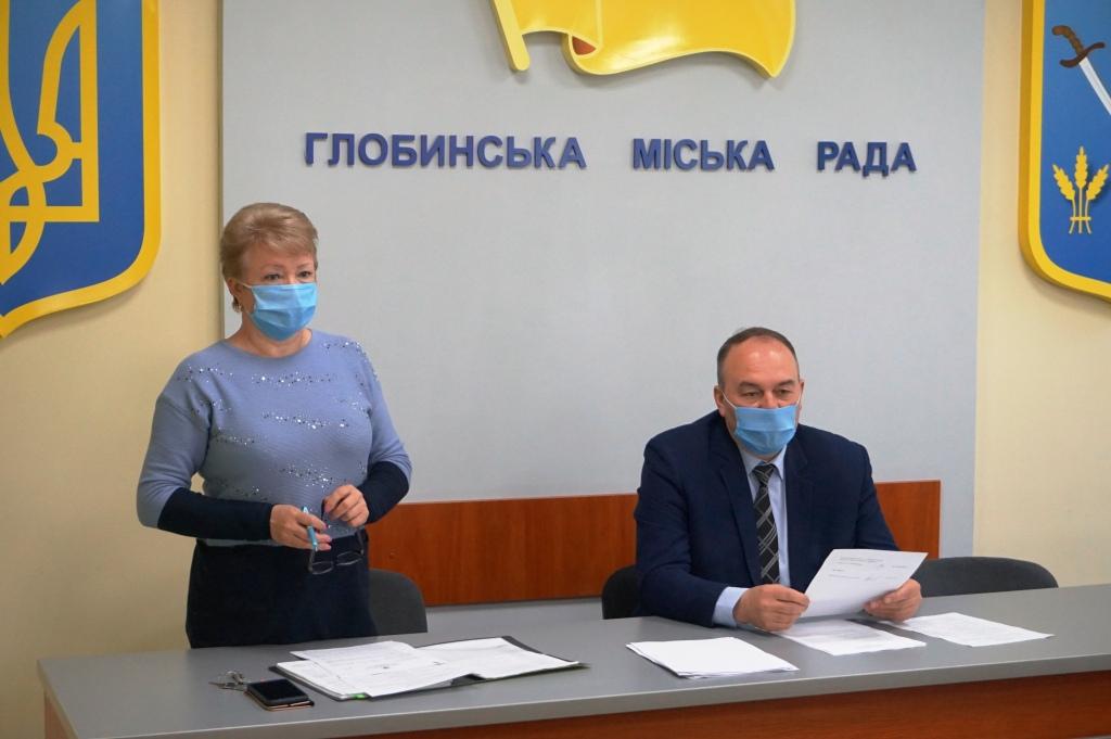 Виконком Глобинської міської ради №6