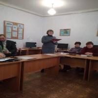 Під час зібрання