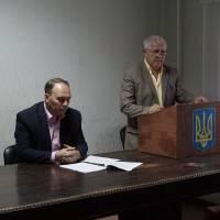 Доповідає Володимир Бондарь