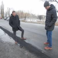 Дорога по вул. Бубнарівська після капітального ремонту