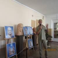 Станіслав Крук презентує виставку