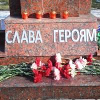 Вічна пам'ять Героям