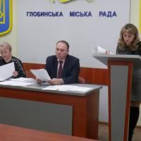 Доповідає Людмила Норенко