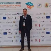 Заступник міського голови Олександр Артюшенко - учасник Форуму