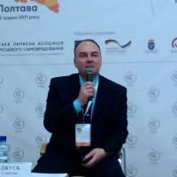 Під час виступу міського голови на Форумі