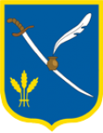 Герб - Глобинська