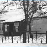 Історико-краєзнавчий музей, 1981 рік