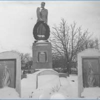 Пам'ятник невідомому солдату, 1981 рік