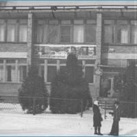 Відділення звязку, 1980 рік