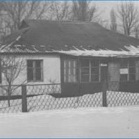 Сільська бібліотека, 1981 рік