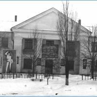 Будинок культури, 1980 рік