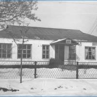 Будинок побуту, 1981 рік