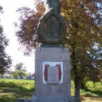 Пам'ятник невідомому солдату, с. Великі Кринки