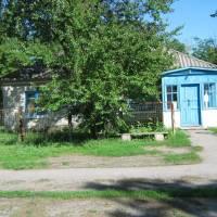 Поштове відділення у с. Святилівка