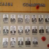 стенд  ветерани ВВ війни