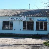 сільський магазин.
