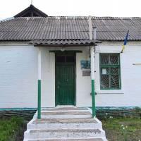 Будівля сільської ради