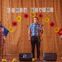 вітання заступника голови Фастівської районної ради Куценка під час святкування Дня села.
