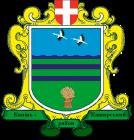 Камінь-Каширська районна рада -