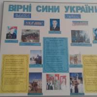 ЗЗСО с. Любитів
