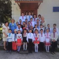 ЗЗСО Гішинська гамназія