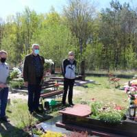 покладання квітів