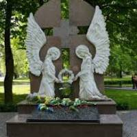 День памяті жертв політичних репресій