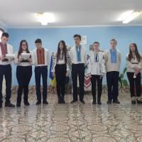 Година пам'яті Крути-і сум, і біль, і вічна слава України