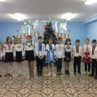 Свято Миколая 1-4 класи