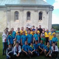 Українська молодь - Христові
