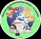 Німшинська Загальноосвітня Школа І-Іі Ступенів Галицького Району Івано-Франківської Області -