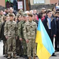 Урочисте свято приурочене дню Захисника України 2018