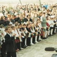 відкриття школи 08.11.2000 р.