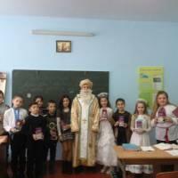 Свято Миколая 2018