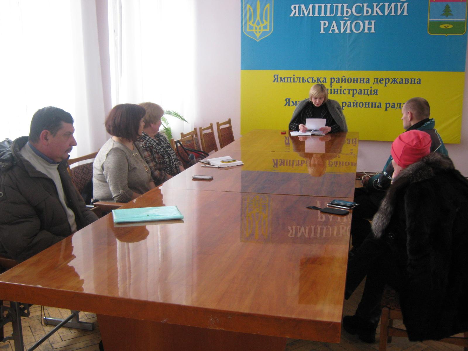 Функціонування комунальних закладів обговорили на Ямпільщині