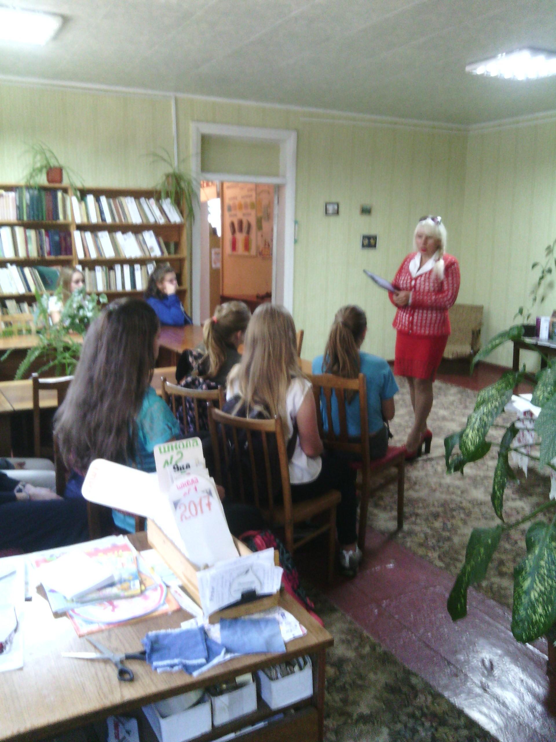 Краєзнавчий екскурс «Легендами овіяна Ямпільщина»