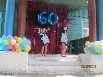 Усоцькій школі - 60!