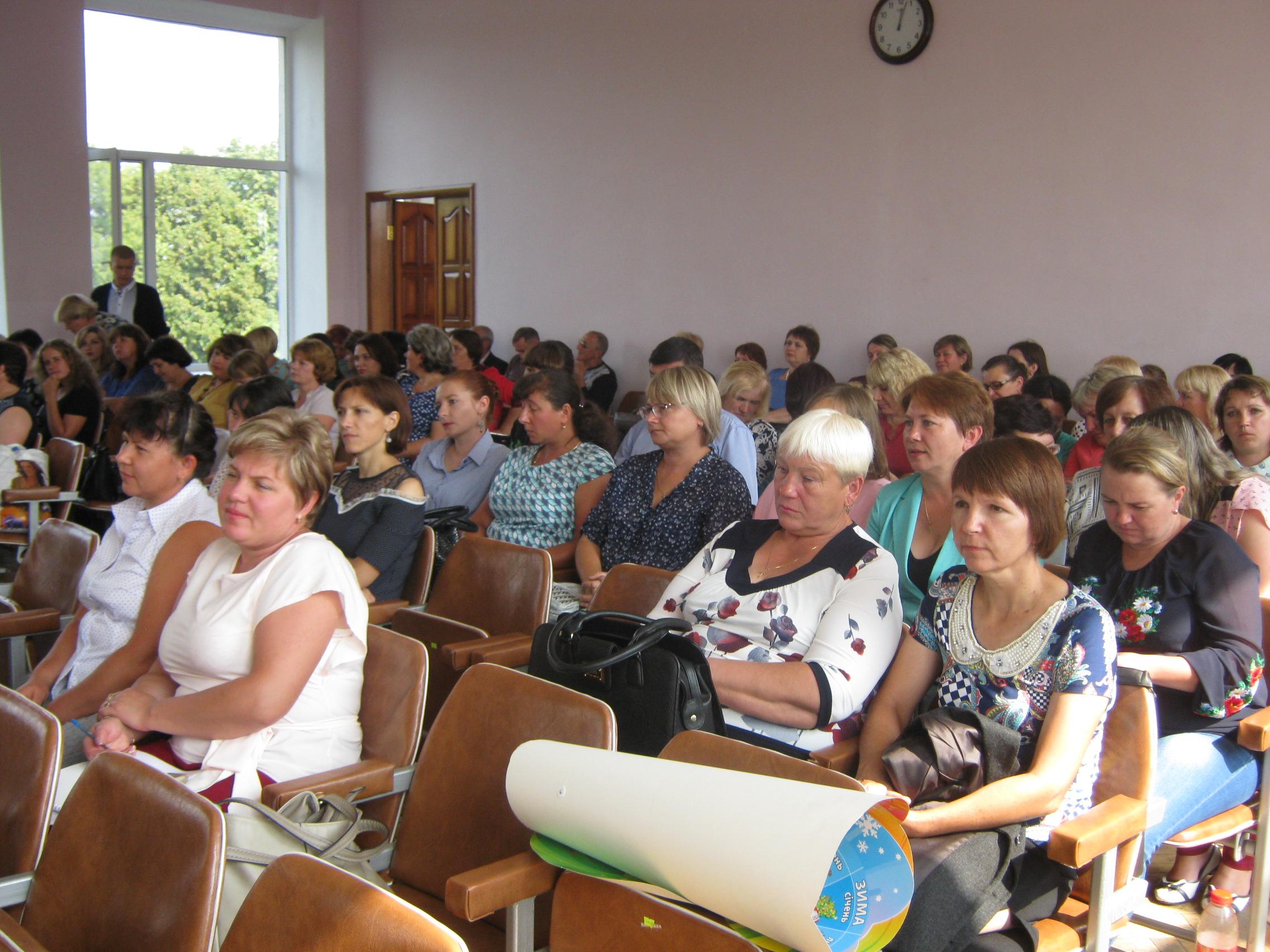 Конференція педагогічних працівників Ямпільщини
