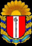 Герб - Новгородківська районна рада