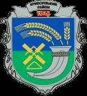 Криворізька районна рада -