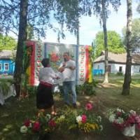 День села в с. Ромашкове