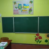 1 клас