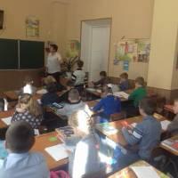 Семінар учителів початкових класів
