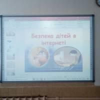Профілактичні заходи зі здобувачами освіти та батьками щодо компетентностей безпечної поведінки у цифровому середовищі