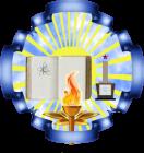 Михайлівський заклад загальної середньої освіти І-ІІІ ступенів Лебединської міської ради Сумської області -