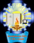 Михайлівська Загальноосвітня Школа І-ІII ступенів Лебединської Районної Ради Сумської Області -