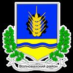 Герб - Волноваська районна рада